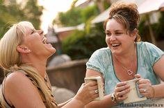 """3: и обязательно нужно проводить время с подругами! Семья и дети - конечно, наше всё, но нужно отвлекаться, не с семьёй же болтать о """"женском"""". Да и папа с детьми тоже может посидеть )))"""