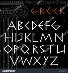 Vector English alphabet in the ancient Greek style. Font Art, Hand Lettering Fonts, Greek Lettering, Calligraphy Letters Alphabet, Typography Alphabet, Fonte Alphabet, Greek Writing, Greek Font, Ancient Greek Art