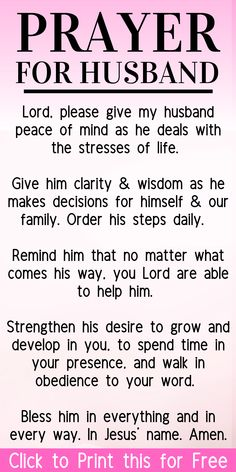 Here are 3 short but powerful prayers wives can pray to strengthen their marriage right now. Print this prayer for husband and wife for free hang it up. Prayer For My Marriage, Prayers For My Husband, Faith Prayer, Love My Husband, Marriage Life, Love And Marriage, To My Future Husband, Husband Prayer, Happy Husband