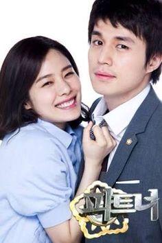 Kim Hyun Joo and Lee Dong Wook Partners 2009 Lee Dong Wook, Korean Star, Gong Yoo, Drama Korea, Drama Series, King Kong, Korean Actors, Kdrama, Acting