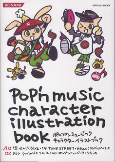 Pop'n Music character Illustration Book Game KONAMI OFFICIAL Art Book