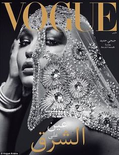 Gigi Hadid on the cover of the first Vogue Arabia.
