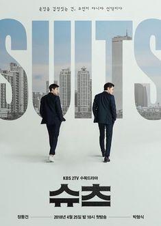 Suits Serie, Kdrama, Suits Korean, Park Hyung Sik, Ji Yong, Text Style, Album, Korean Drama, Movie Nights
