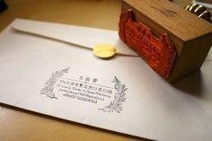 我們的創意喜帖設計 & Pinkoi 好物推薦 / Our Wedding Invite Pinkoi戶外旅行婚禮大挑戰#2