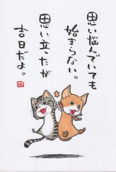 ヤポンスキー こばやし画伯オフィシャルブログ「ヤポンスキーこばやし画伯のお絵描き日記」Powered by Ameba -88ページ目