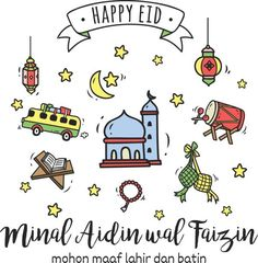 eid-mubarak-or-idul-fitri-greeting-card-in-cartoon-doodle-style-vector-id665353714 (601×612)