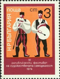 """~ Stamp No. 6: Bulgaria ~ Scott Catalogue No. 2180  See the previous stamp, no. 5, for comments. This class of bagpipe is well represented on our """"Bagpipes of the World"""" CD album, and can be seen in detail on this site at this location and also here"""