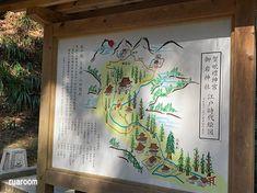 奇跡が起こる!日本最強のパワースポット・御岩神社との不思議な御縁   ツインソウルセラピスト妃月ルアの占い鑑定所 Frame, Picture Frame, Frames