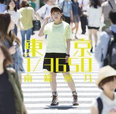 南條愛乃/東京 1/3650(通常盤) Nbcユニバーサル エンターテイメント http://www.amazon.co.jp/dp/B00XVWEJVU/ref=cm_sw_r_pi_dp_ep4Svb1ZNB1WX