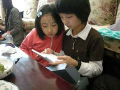 Sungha Jung Sister Jung Sooha