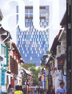 A+U : Architecture and Urbanism no.528 (sept. 2014) http://encore.fama.us.es/iii/encore/record/C__Rb1215831?lang=spi