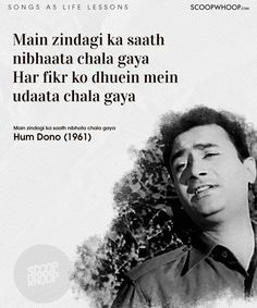 20 Classic Bollywood Songs That Are Actually Life-Lessons In Disguise Best Lyrics Quotes, Old Song Lyrics, Love Song Quotes, Cool Lyrics, Music Quotes, Hindi Quotes, Life Quotes, Old Bollywood Songs, Bollywood Quotes