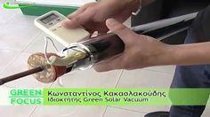 GREEN SOLAR - Εκπομπή 3 Green Focus. Τηλεοπτική εκπομπή Green Focus επεισόδιο 3. Αφιερωμένη στις ανανεώσιμες πηγές ενέργειας για ηλιακά συστήματα με σωλήνες κενού. Ηλιακοί θερμοσίφωνες με σωλήνες κενού για ζεστά νερά χρήσης και ηλιακοί συλλέκτες με σωλήνες κενού για ζεστά νερά χρήσης, υποβοήθηση θέρμανσης η συνδυασμός και τον δυο μαζί. http://www.green-solar.net (Website) http://www.green-solar.gr  (B2B eShop)