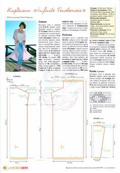 132727965_RSRR_RRRR_2016_4_34.jpg 485×700 пикс