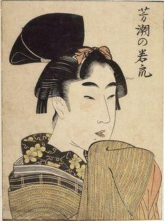 Kitagawa Utamaro: WOMAN - Harvard Art Museum