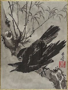 Crow on a Branch, by Kawanabe Kyōsai (Japanese, 1831–1889), 19th century.