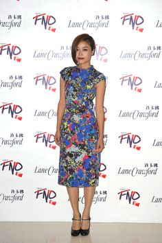 Chinese singer-songwriter and actress Tian Yuan at FNO Beijing