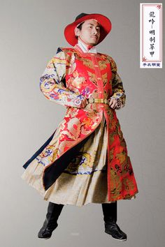 Do you think I should buy it? -- Ming dynasty Ancient china clothing Men Ming Dynasty H Historical Costume, Historical Clothing, Ancient China Clothing, Chinese Armor, Chinese Clothing, Oriental Fashion, Folk Costume, Hanfu, Chinese Style