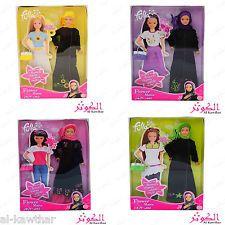 Muslim doll FULLA islamic hijab abaya pink green purple yellow handbag outfit
