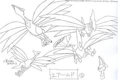 Production Artwork from the Pokemon Anime and Games!