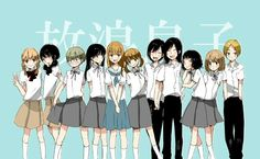 Hourou musuko is an anime about a transgender girl and her friends. Beautiful story, soundtrack and personalitys