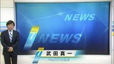 「テロップ ニュース」の画像検索結果