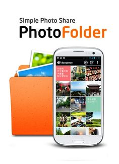 The easiest way to Share Photo from Mobile!!