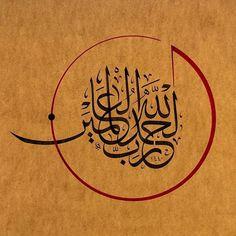 Arabian Beauty, Arabic Calligraphy Art, Painting, Allah, Instagram, Painting Art, Paintings, God, Arabic Calligraphy
