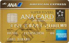 ANA Mileage Club | Super Flyers Card | Premium Member Services | American Eypress