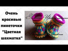 Crochet Hats, Youtube, Knitting Hats, Youtubers, Youtube Movies
