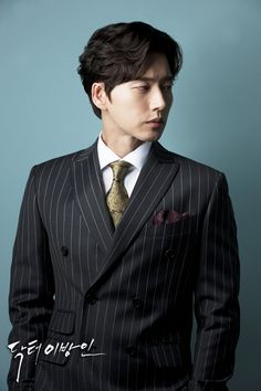 Park Hae Jin in Doctor Stranger Park Shin Hye, Park Hye Jin, Lee Jong Suk, Lee Seung Gi, Doctor Stranger, Park Min Young, Asian Actors, Korean Actors, South Corea