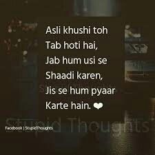 Yup in sha Allah Girly Quotes, Sad Quotes, Qoutes, Beautiful Lines, Deep Thoughts, Wish, Poetry, Cards Against Humanity, Feelings