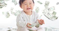Porque você está financeiramente preparado para ter um filho agora