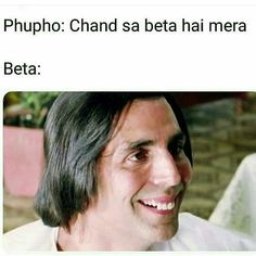 Thank god meri phuopo ke bete chhote hain bahut 🤣🤣 Lame Jokes, Sarcastic Jokes, Some Funny Jokes, Crazy Funny Memes, Really Funny Memes, Desi Humor, Desi Jokes, Funny Laugh, Haha Funny