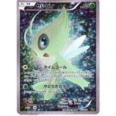 Pokemon 2016 XY Break CP#5 Mythical Legendary Dream Holo Collection Celebi Holofoil Card #002/036