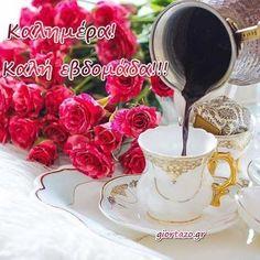 Raspberry, Tea Cups, Chocolate, Mugs, Fruit, Coffee, Tableware, Food, Window