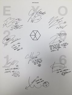 EXO - 151226 2016 Season's Greetings official calendarCredit: Icexiu.