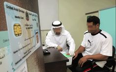 Every UAE resident has a PIN code... do you know yours .. http://www.emirates247.com/news/every-uae-resident-has-a-pin-code-do-you-know-yours-2016-04-17-1.627362