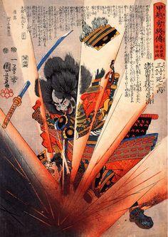 Utagawa Kuniyoshi, Morozumi Masakiyo Kills Himself with a Landmine, c. 1848. Color woodblock print, 14 3/8 x 10 1/8 in. American Friends of the British Museum (The Arthur R. Miller Collection) 15009.Photo © Trustees of the British Museum.