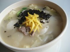 Duk Guk, Korean rice cake soup that is traditionally eaten on New Year's Day Korean Rice Cake Soup, Best Korean Food, Great Recipes, Favorite Recipes, Dumplings For Soup, Korean Dishes, Rice Cakes, Kitchens