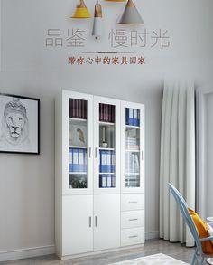 木质书柜带玻璃门简约现代自由组合储物展示落地档案文件儿童书橱-淘宝网