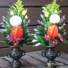来月はもうお盆。京都では五山の送り火などの行事もたくさんのイベントがあります。ゆかたで京都ぶらり旅。なんていかがでしょうか。暑いので覚悟しておこしやす(笑)  お彼岸、新盆や旧盆にも。オリジナルな生花の仏花(1個)【楽ギフ_メッセ入力】 【楽ギフ_包装】【楽天市場】