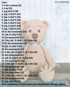 Mesmerizing Crochet an Amigurumi Rabbit Ideas. Lovely Crochet an Amigurumi Rabbit Ideas. Crochet Bear Patterns, Crochet Bunny Pattern, Crochet Teddy, Cute Crochet, Crochet Animals, Amigurumi Patterns, Crochet Dolls, Crochet Baby, Amigurumi Doll
