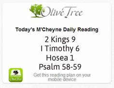 Day 303 Bible Reading Challenge Daily Bible Reading Plan, Bible In A Year, Revelation 21, Bible Readings, Bible Encouragement, Personal Relationship, Reading Challenge, Psalms, Real Life