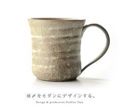 和食器 焼締カップ 作家「多屋嘉郎」  Yoshiro Taya