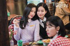 Korean Actresses, Korean Actors, Actors & Actresses, Korean Dramas, Weightlifting Fairy Kim Bok Joo, Bare Face, Korean Aesthetic, Kdrama Actors, Cha Eun Woo