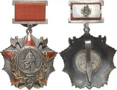 Part II: Russian Orders, Medals & Badges William Murdock Collection of Imperial Russian Orders & Medals Items from the late Mikhail Zinger Estate Selected USSR Rarities from an American Collection Major Collection of Soviet Law Enforcement Awards and Badges & Other Properties CIVIL WAR and SOVIET UNION ORDERS OF THE USSR Order of A | Lot 3147 | SIXBID.COM - Experts in numismatic Auctions Military Records, Major General, Soviet Union, Rarity, Law Enforcement, Civilization, Badges, Awards, Coins
