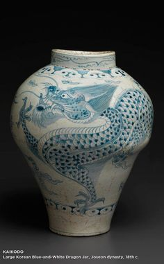 Large Korean Blue-and-White Dragon Jar, Joseon Dynasty, 18th century