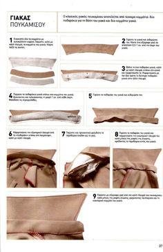 Dress Sewing Tutorials, Dress Sewing Patterns, Sewing Basics, Sewing Hacks, Corset Pattern, Collar Pattern, Sewing Collars, Sewing Alterations, Mens Shirt Pattern