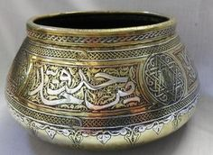 ELEGANT ANTIQUE PERSIAN ISLAMIC BRASS BOWL WITH SILVER INLAY CALLIGRAPHY C1800's